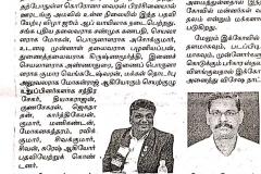 16.05.2020-@-dinamalar-paper-news